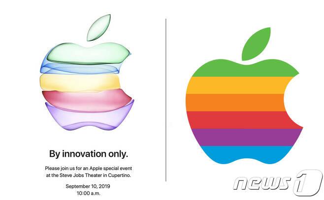 애플이 오는10일 '오직 혁신에 의해'(By Innovation Only) 라는 이름으로 연례 제품 발표 행사를 진행한다. 오른쪽은 애플이 초청장이 본뜬 것으로 추정되는 클래식 애플 무지개 로고 (애플 홈페이지 제공) © 뉴스1