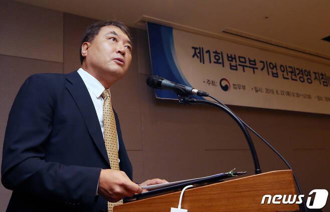 황희석 법무부 인권국장. 2019.8.22/뉴스1 © News1 안은나 기자
