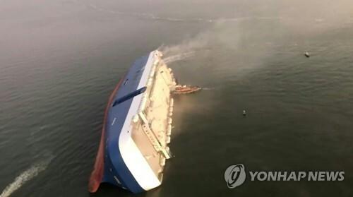 조지아주 브런즈윅항 해안에서 전도된 골든레이호 [AFP=연합뉴스]