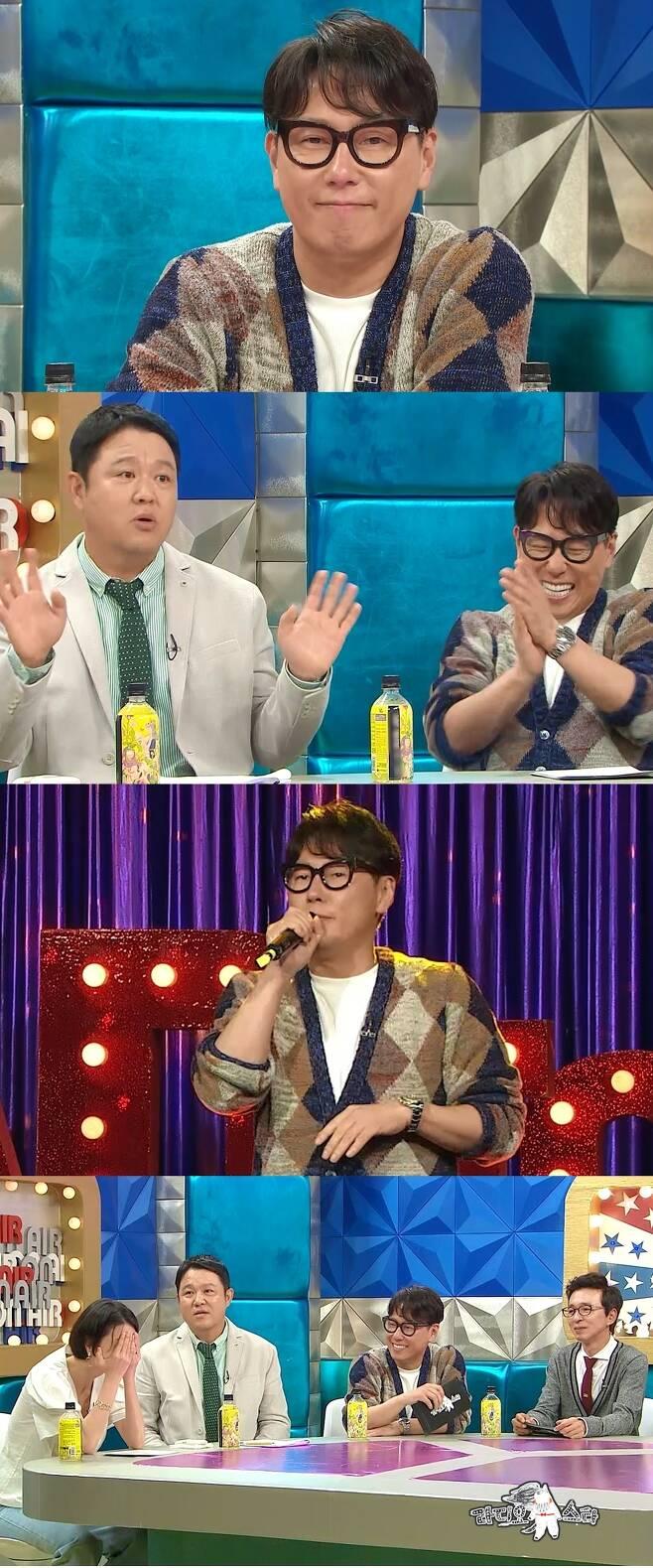 MBC '라디오스타' 제공 © 뉴스1