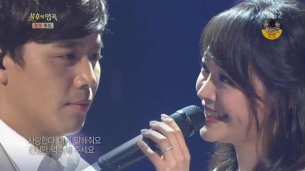손준호(왼쪽) 김소현. /사진= KBS 2TV 불후의 명공 방송 캡처
