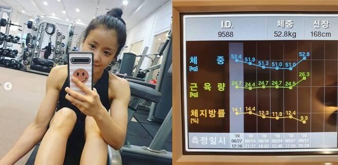 이시영 몸무게공개. /사진=이시영 인스타그램