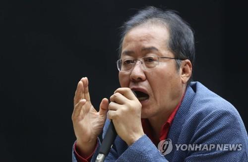 자유한국당 홍준표 전 대표 [연합뉴스 자료사진]