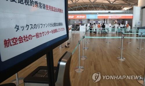 지난 4일 인천국제공항 탑승수속 카운터가 일본행 항공기 수속 시간임에도 비교적 한산한 모습을 보이고 있다. 연합뉴스