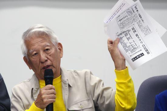 다카하시 마코토 대표가 미쓰비시의 사보에 적힌 강제징용 증거를 공개하고 있다. 연합뉴스