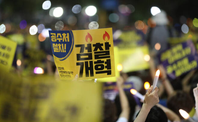 28일 오후 서울 서초구 서초동 중앙지검 앞에서 열린 검찰 개혁 촛불 문화제에서 참석자들이 구호를 외치고 있다. [연합]
