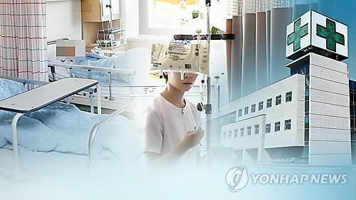 병원 [연합뉴스 TV]