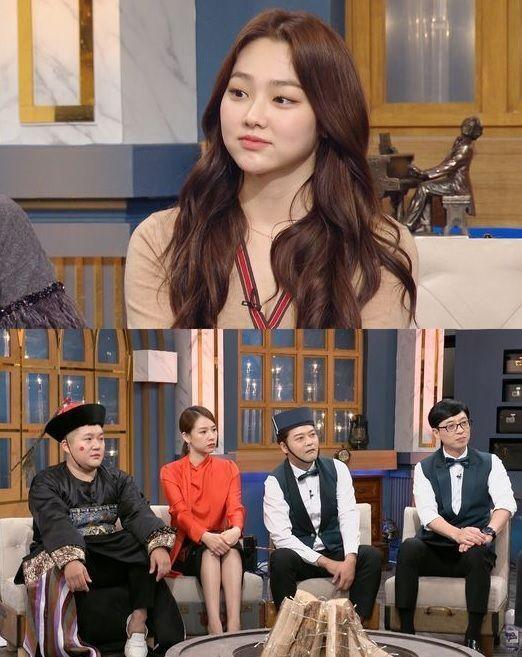 사진=KBS 2TV '해피투게더4' 방송 캡처