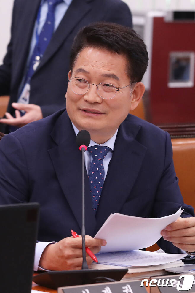 송영길 더불어민주당 의원. © News1 임세영 기자