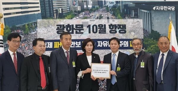 22일 오후 정교모 집행위원들이 나경원 자유한국당 원내대표를 만나 공수처 졸속 처리를 반대하는 성명서를 전달하고 있다. /최지희 기자