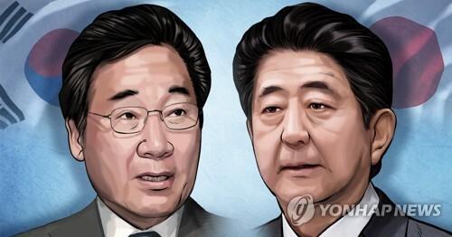 이낙연 총리 - 아베 총리 (PG) [장현경 제작] 일러스트