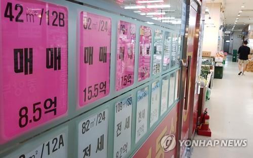 서울의 한 중개업소 모습. 특정 사실과 관계없음. [연합뉴스 자료사진]