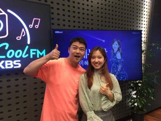 전현무, 이혜성 아나운서 /사진=KBS 라디오