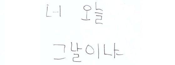 서울의 한 초등학교 앞에서 학생들에게 '요즘 어떤 욕을 사용하냐'고 묻자 이같이 답했다.