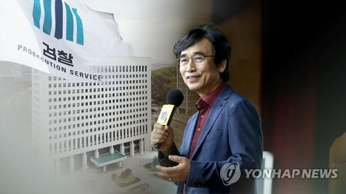 유시민 노무현재단 이사장 [연합뉴스TV 제공]