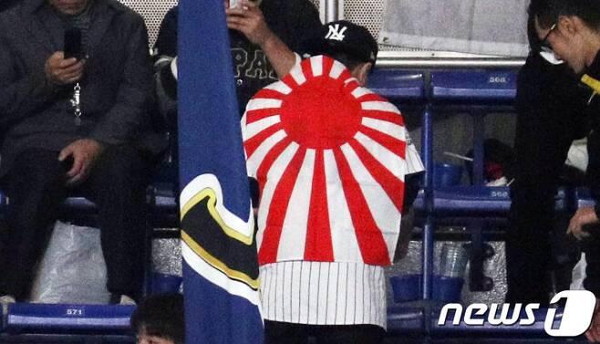 지난 16일 오후(현지시간) 일본 도쿄돔에서 열린 2019 세계야구소프트볼연맹(WBSC) 프리미어12 슈퍼라운드 대한민국과 일본과의 경기에서 일본 관중이 욱일기를 몸에 두르고 응원을 하고 있다./사진=뉴스1