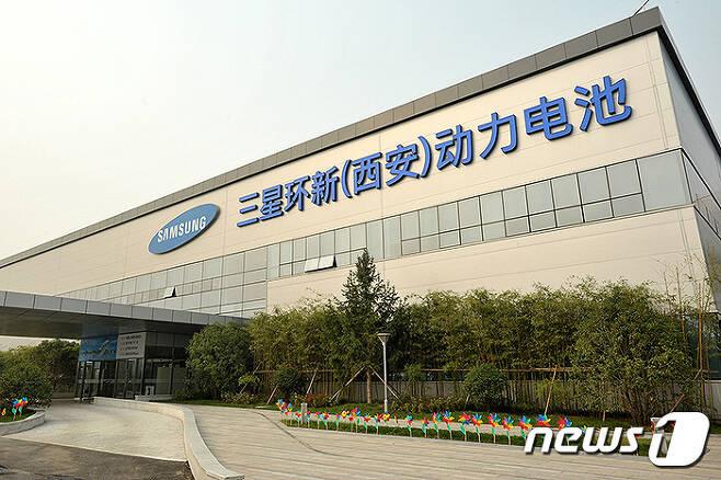 삼성SDI 시안공장© 뉴스1