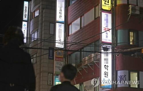 서울 대치동 학원가 모습 [연합뉴스 자료사진]