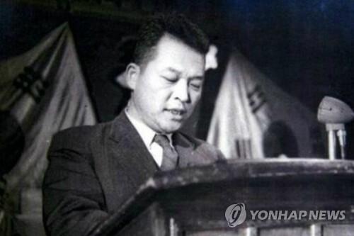 약산 김원봉 [한길사 제공, 연합뉴스 자료사진]