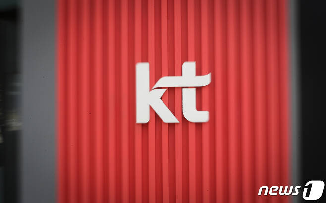 KT 차기 회장 선임절차가 막바지에 돌입하면서 최종후보군이 오는 12일 공개된다. 사진은 서울 KT광화문 사옥. 뉴스1 © News1 허경 기자
