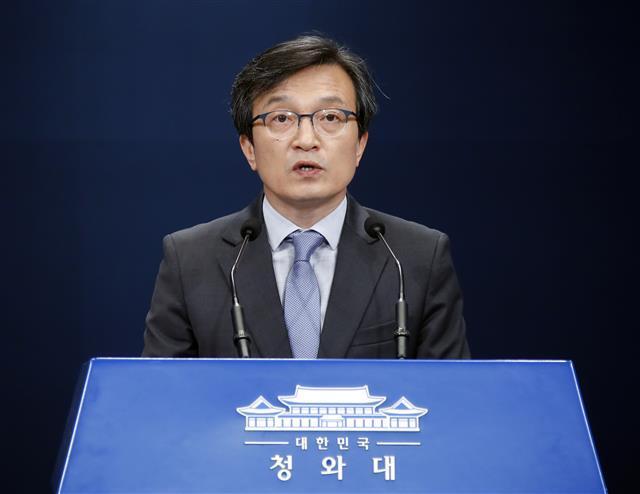 김의겸 전 청와대 대변인.연합뉴스
