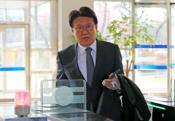 울산지방경찰청장 재임 당시 하명수사를 실행했다는 의혹을 받는 황운하 대전지방경찰청장.