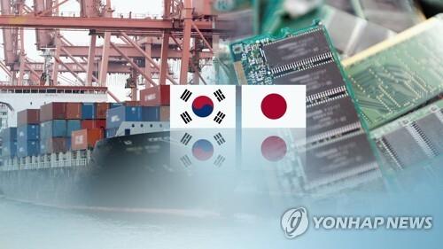 일본 수출규제 일부 품목 완화 (CG) [연합뉴스TV 제공]