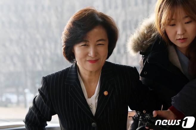추미애 법무부 장관. © News1 이승배 기자