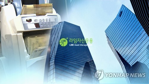 DLF 이어 환매 중단까지…휘청이는 사모펀드 (CG) [연합뉴스TV 제공]