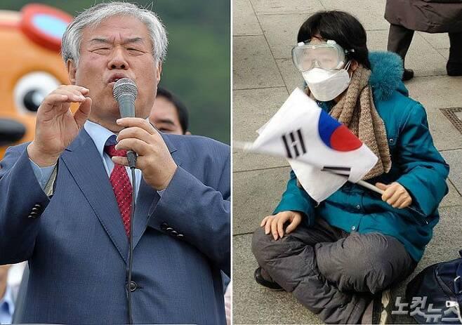 한 집회 참가자(우측)가 1일 서울 광화문에서 열린 범투본 집회에서 고글과 마스크를 착용한 채 태극기를 흔들고 있다. (사진=김태헌 기자/자료사진)