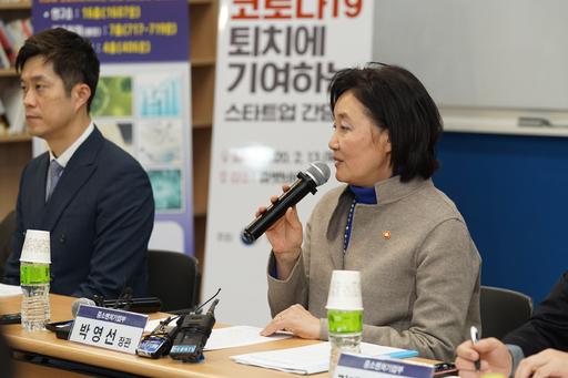 박영선 중소벤처기업부 장관(오른쪽)이 지난 13일 서울 송파구 휴벳바이오 본사에서 열린 '코로나19 퇴치에 기여하는 스타트업 간담회'에서 모두발언을 하고 있다. 중소벤처기업부 제공