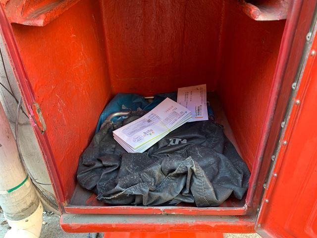 18일 우체통에서 나온 우편물은 10통. 그 중 9통은 중구 소재 공단에서 보낸 납부서다. 이미령 인턴기자