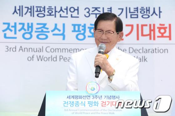 이만희 신천지예수교 증거장막성전 총회장. © News1