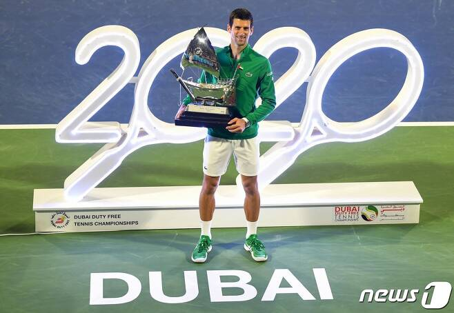 남자테니스 랭킹 1위 노박 조코비치가 두바이 듀티프리 챔피언십 정상에 올랐다.  © AFP=뉴스1