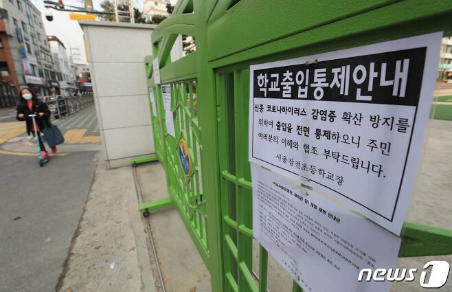 뉴스1DB © News1 구윤성 기자