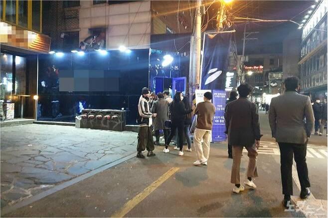 7일 오전 12시쯤 서울 마포구 홍대 근처의 클럽 앞에서 사람들이 대기하고 있다.(사진=서민선 기자)