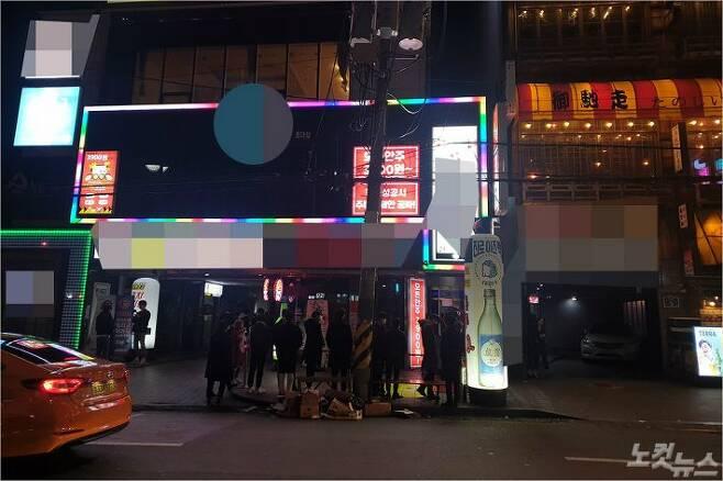7일 오전 12시쯤 서울 마포구 홍대 근처의 유흥주점 앞에 사람들이 몰려 있다.(사진=서민선 기자)