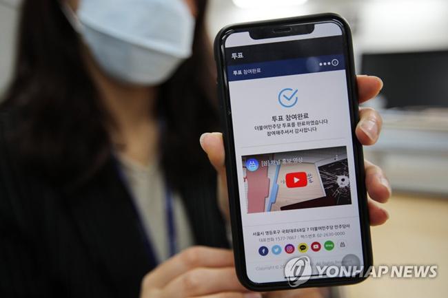 (서울=연합뉴스) 더불어민주당의 비례연합 참여 여부에 대한 온라인 투표가 실시된 지난 12일 국회에서 한 민주당 권리당원이 스마트폰으로 온라인 투표를 하고 있는 모습.