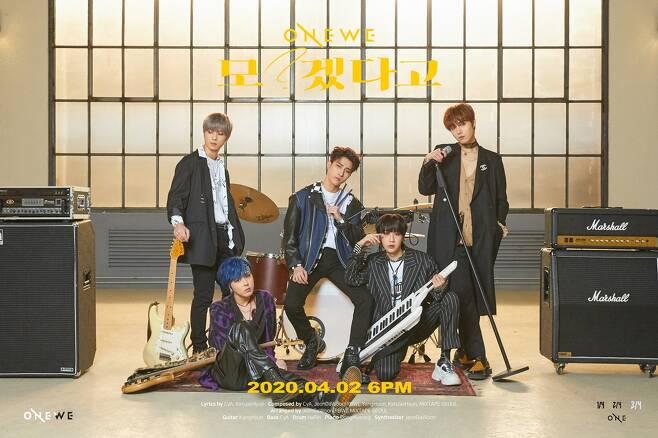 2일(목), 원위 디지털 싱글 '3/4' 발매 | 인스티즈
