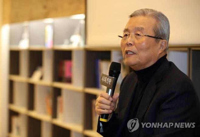 김종인 전 더불어민주당 비상대책위원회 대표 [연합뉴스 자료사진]