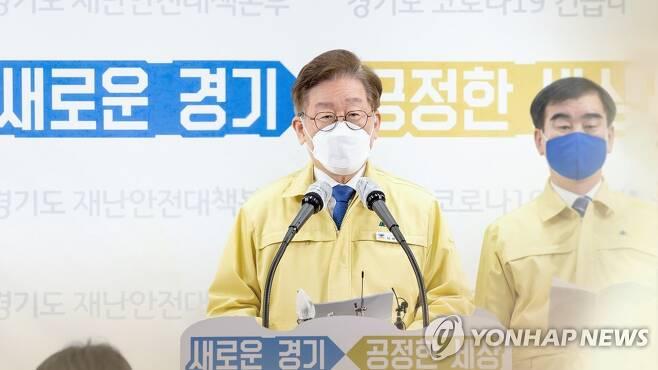 1,360만 경기도민에게 10만원씩 재난기본소득 지급 (CG) [연합뉴스TV 제공]