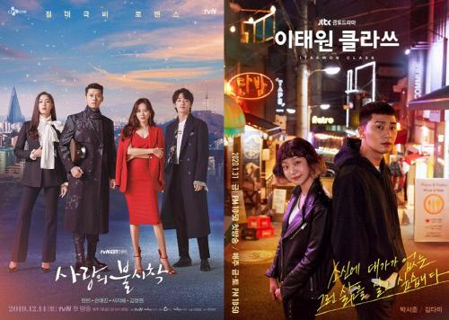 tvN '사랑의 불시착'(왼쪽), JTBC '이태원 클라쓰' 포스터. 사진   tvN, JTBC 제공