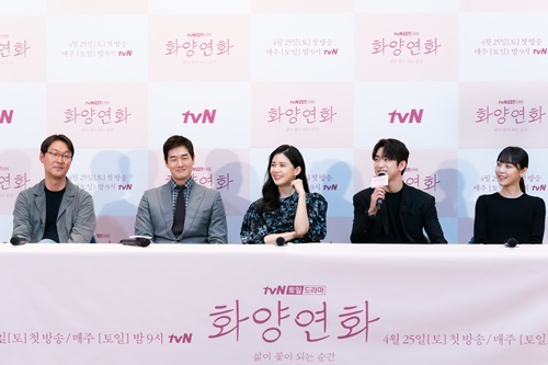 '화양연화' 유지태, 이보영, 박진영, 전소니, 손정현 감독 사진=tvN '화양연화'