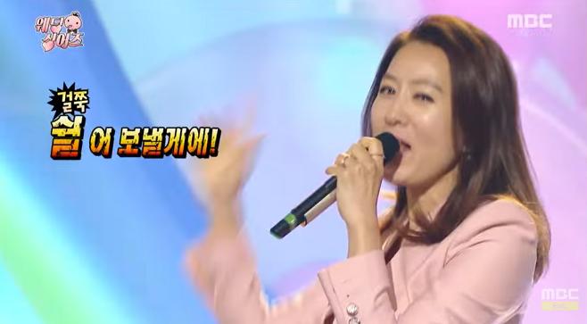 김희애. 사진=MBC '무한도전' 방송 영상 캡처
