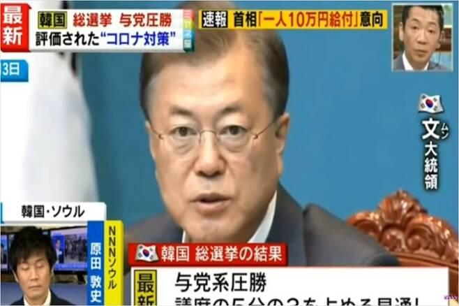 (사진='TV노노노' 유튜브 캡처)
