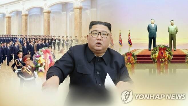 北김정은, 태양절 행사 불참에…배경두고 설왕설래 (CG) [연합뉴스TV 제공]