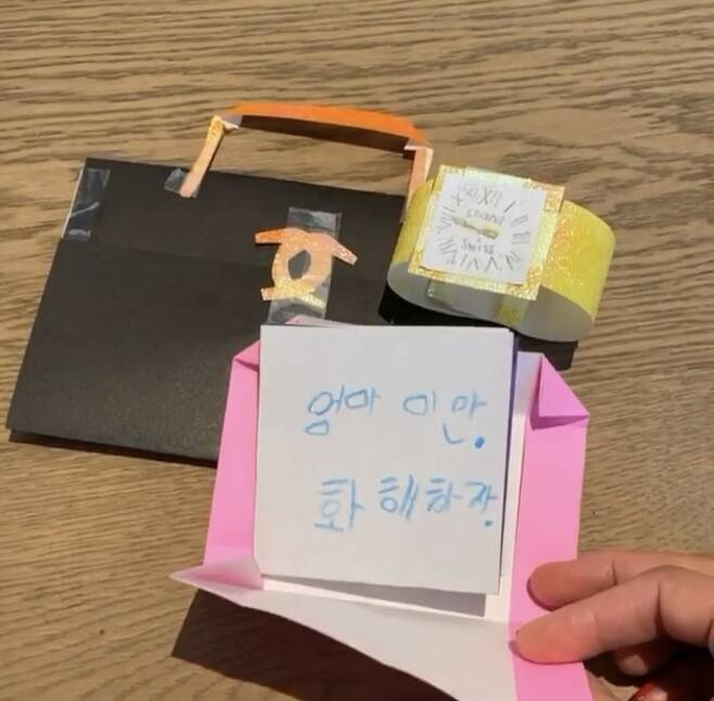 ▲ 주안 군이 선물한 종이 샤넬백과 시계. 출처ㅣ김소현 SNS