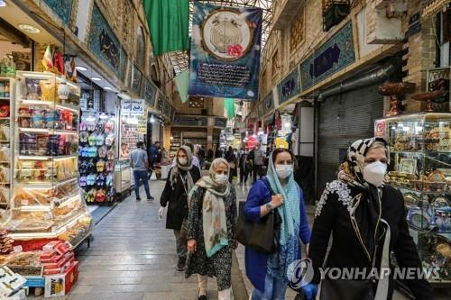 테헤란 북부 타즈리시 사장 [AFP=연합뉴스 자료사진]