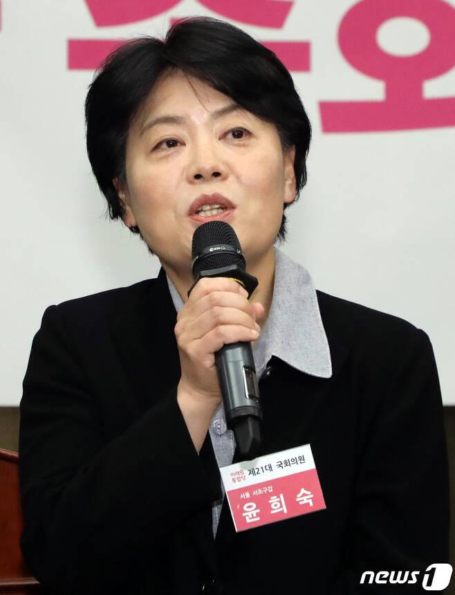 윤희숙 미래통합당 당선인. 2020.4.28/뉴스1 © News1 김명섭 기자