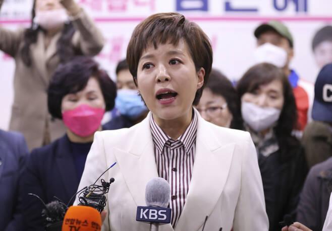 김은혜 미래통합당 당선인. [연합]